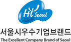 서울특별시 서울형 우수기업 선정