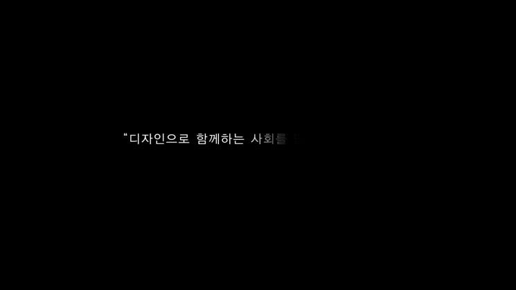 2015인천국제디자인페어 옥외광고용 영상물