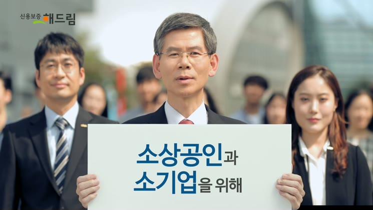 3.신용보증재단중앙회