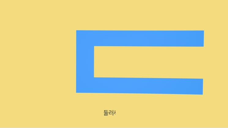 [영상왕] 한글공모전