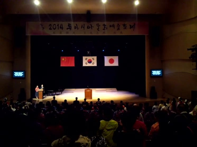 2014 장애인아시안게임 성공기념 동아시아 문화예술축제 개막식 실황 [라이브영상] 1