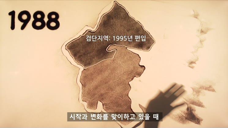 서구 개청30년 홍보영상
