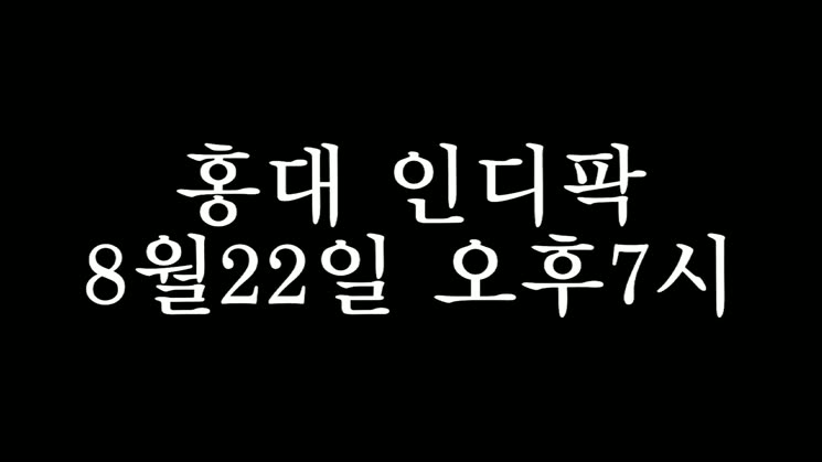 소암암돕기 재능기부토크콘서트 닥터딴따라