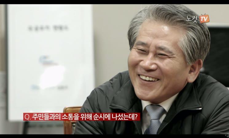 장석현 구청장 노컷뉴스 인터뷰
