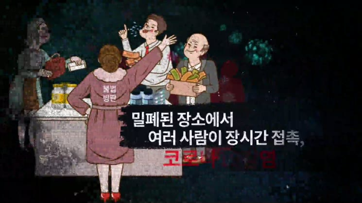 2. 공정거래위원회 불법 방문판매 최종