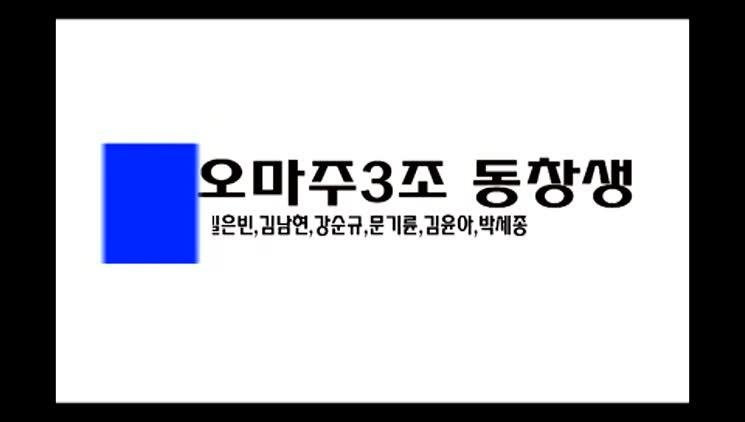 [2015 1학년 비주얼스토리텔링 오마주 (2)]