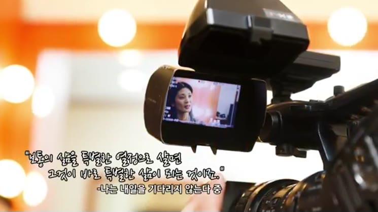 한국장학재단-웹진림-강수진 예술감독