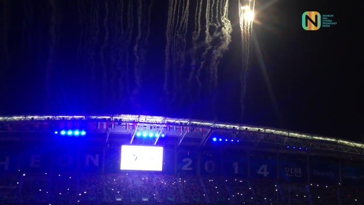 [기자단 채지효] 하나되는 아시아, 인천아시안게임 개막식