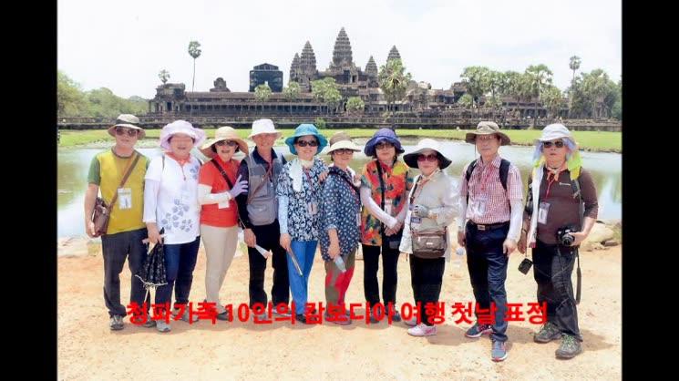 캄보디아 전통민속공연 관람