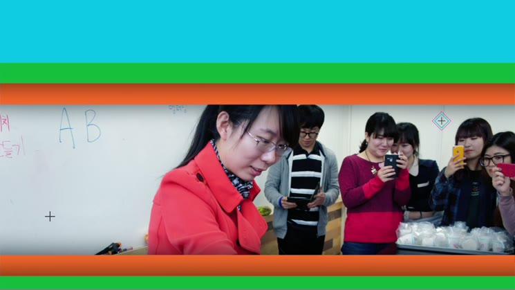 [인천관광] 별동대 워크숍