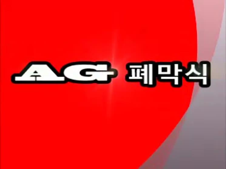 인천아시아경기대회 폐막식!!
