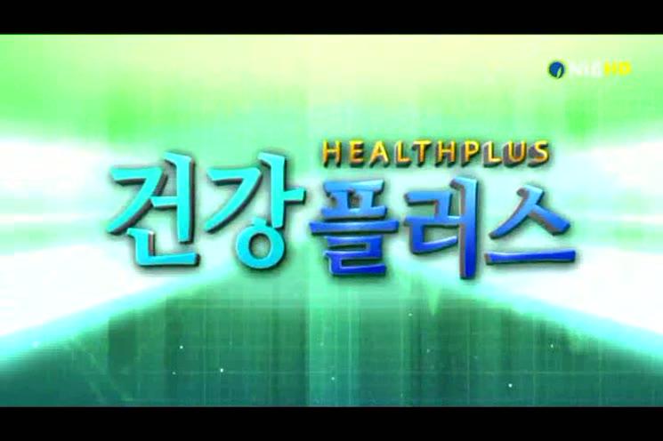 건강플러스 - 남구보건소 국가암 검진사업 안내
