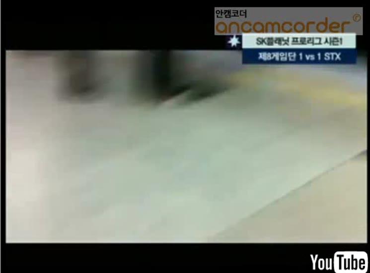 지하철 쿵푸 할아버지-고정관념-