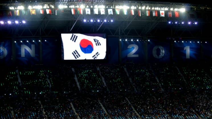 [영상왕] 인천아시안게임 개막식 축하공연 실황