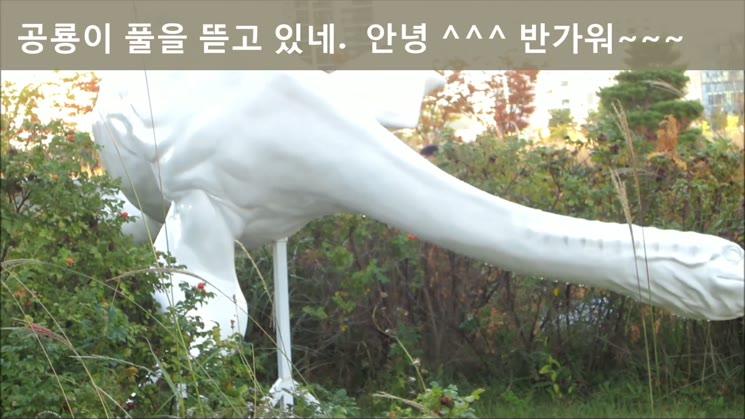 센트럴파크'별의별 정원'