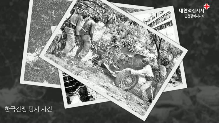 한국전쟁(6.25)과 이산가족의 아픔