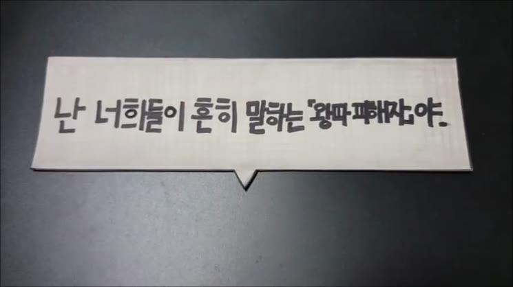 [영상왕] 안녕