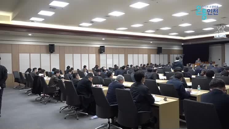 '인천뮤지엄파크' 조성 계획 수립 관련 공청회 개최