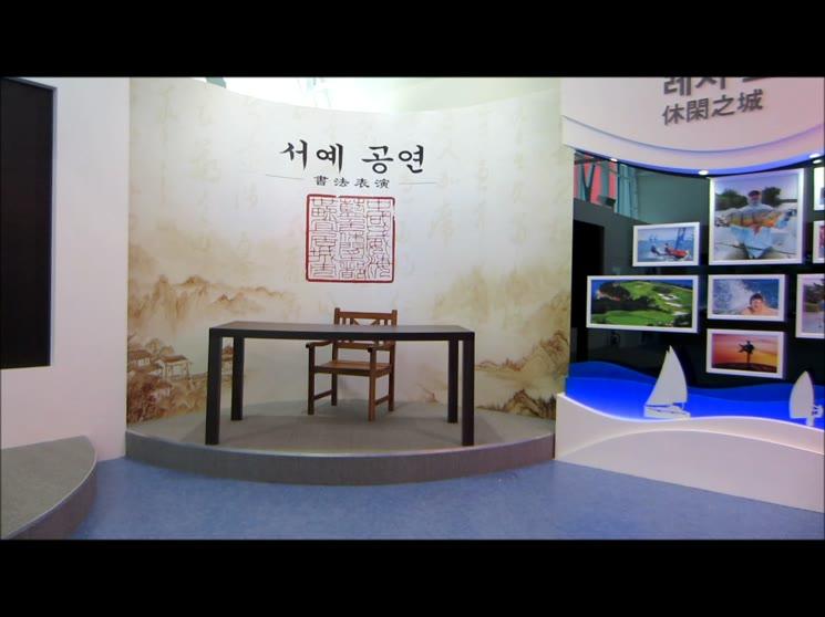 중국유학생의 자기 고향 홍보