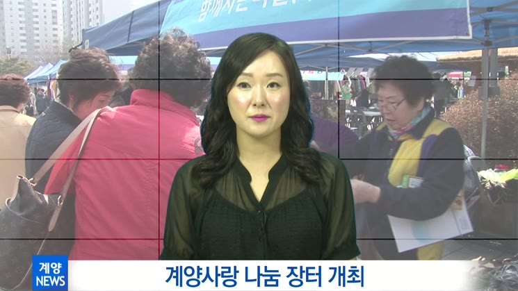 계양구 중독예방과 치매관리사업 작품전시회 개최
