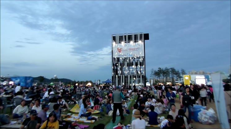 Songdo N Festival