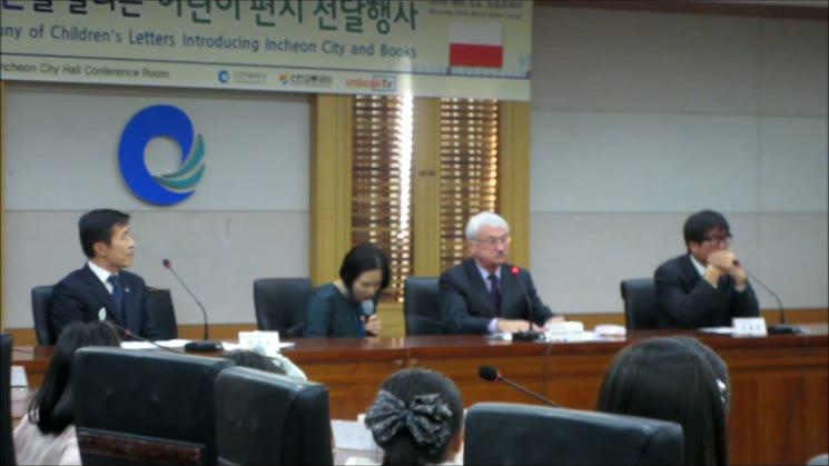 인천교통공사 '책과 인천을 알리는 어린이 편지쓰기 이벤트 시상식'