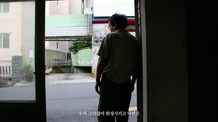 [영상왕] 장인 (다큐멘터리)