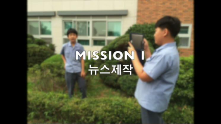 청소년방송 페스티벌 영상(관교중 메이킹)