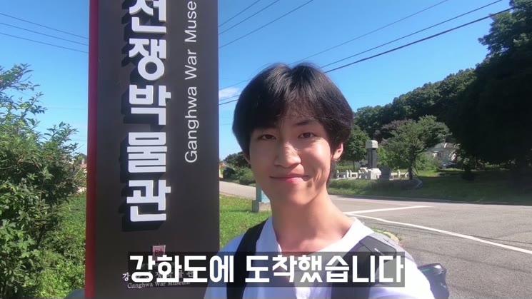 [영상왕]인천의 '박물관' 강화도