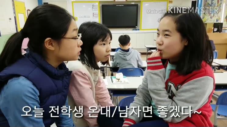 [영상왕]왕따예방ucc
