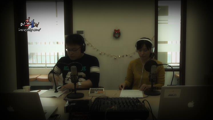 [인천남구 주민방송] 김정희의 '나의 반려책 이야기' 2회