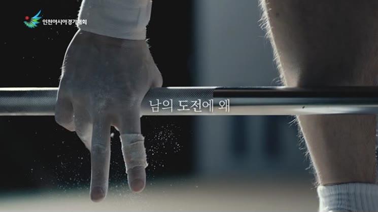 민트TV뉴스 2014년 9월 16일