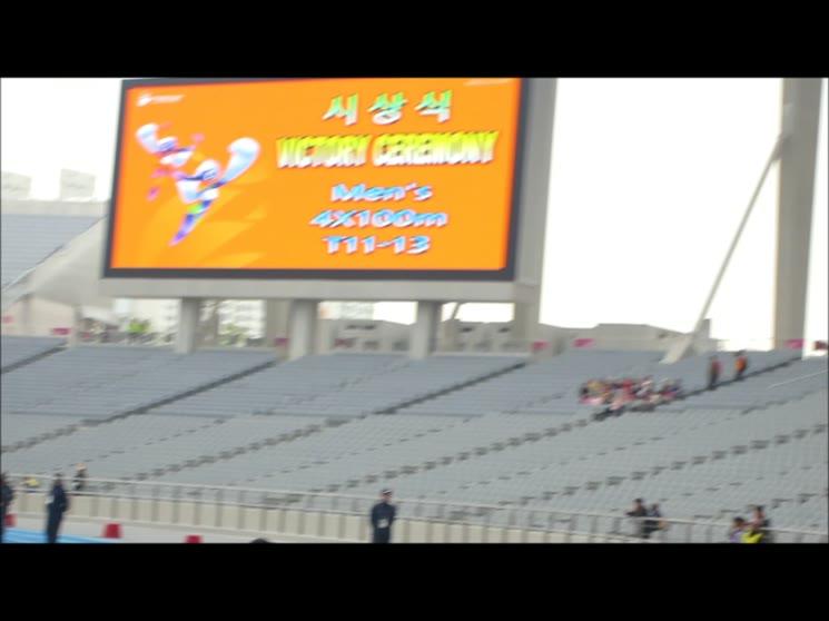 인천2014년 아시안장애인올림픽시상식(육상)