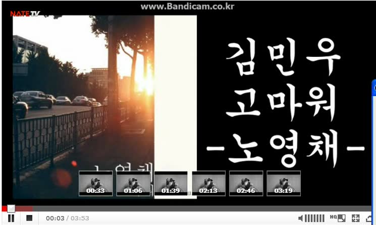 노영채 - 고마워 (Cover. 김민우)