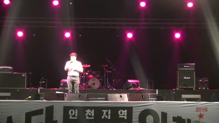[제3회 인천N스타]조길원 - Rain