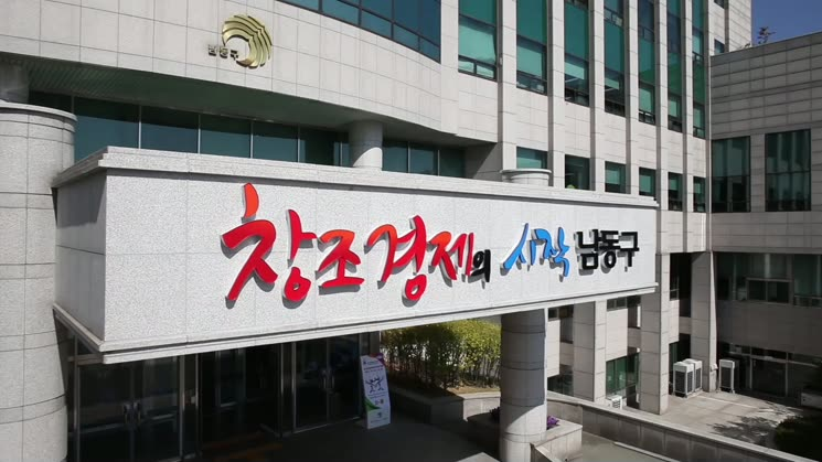 남동인터넷뉴스 19차