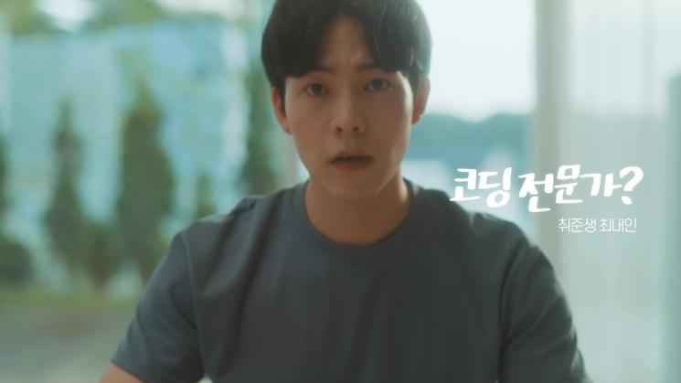 고용노동부 정책동영상 - K디지털트레이닝