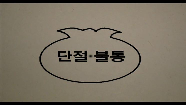 나눔의 힘 소통의 힘 인천N방송