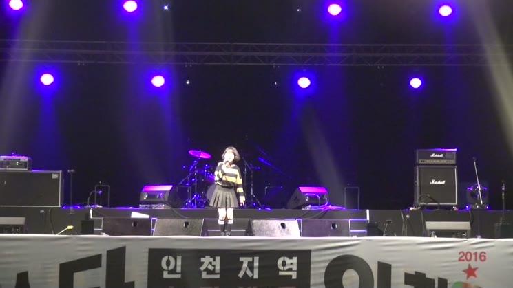 [제3회 인천N스타]축하무대 - 제2회 우승자 경상은