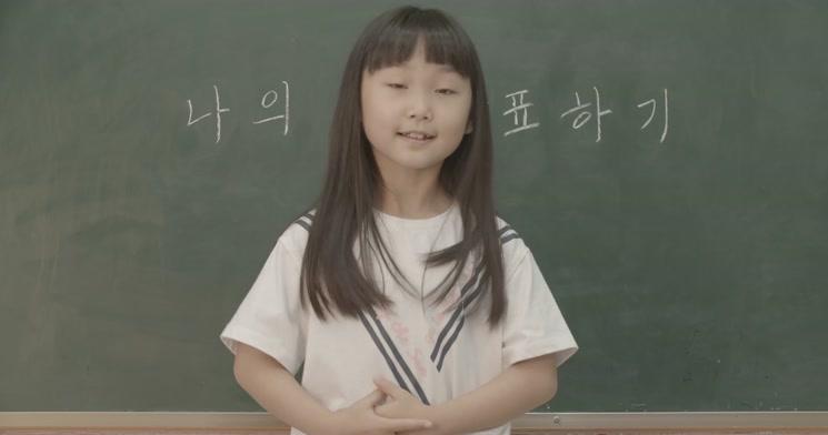 [영상왕] 메리골드