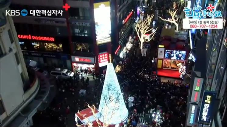 2014 희망풍차 SR 비투비 공연영상