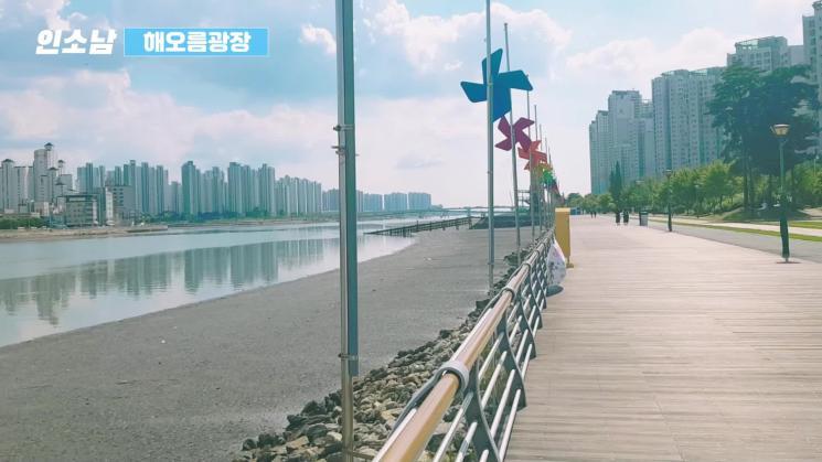인천을 소개하는 남자_소래포구