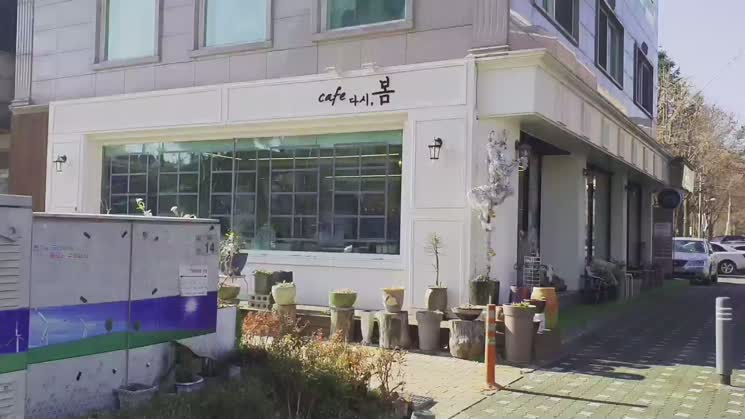 [2020 시민기자단] 인천 청리단길 카페 BEST 3 추천