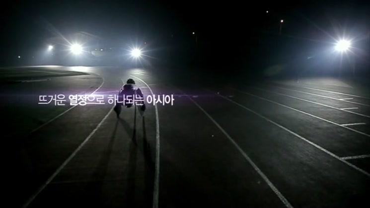 민트TV뉴스 2014년 10월 10일