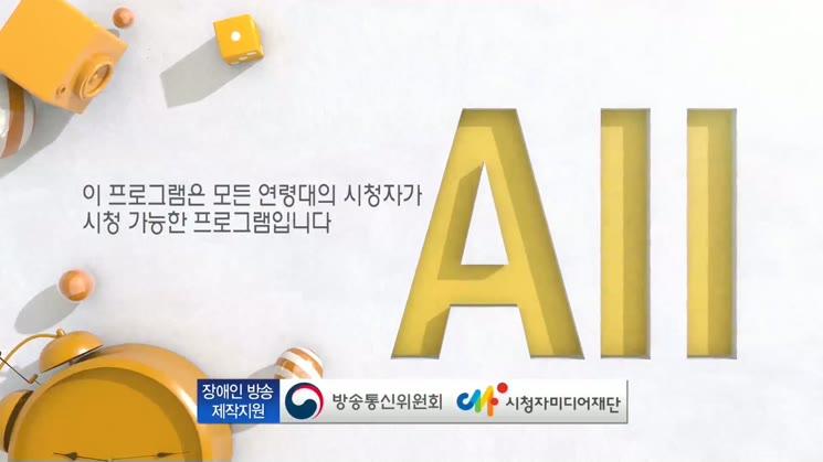 중구비전선포식&화교역사관