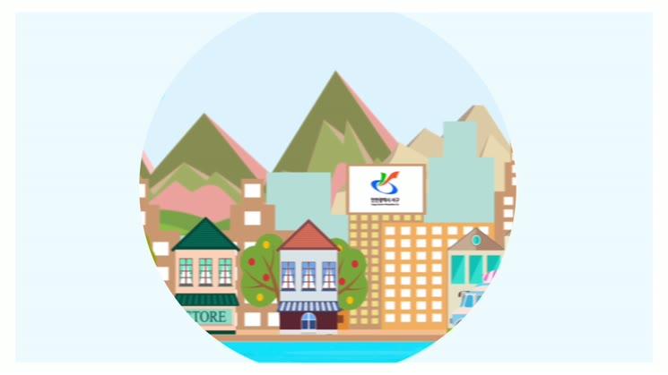 [2020 서구톡톡 11회] - 최첨단 자연친화도시 서구 스마트에코시티 종합계획 착수