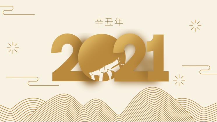 2021년 박형우 계양구청장 신년인사