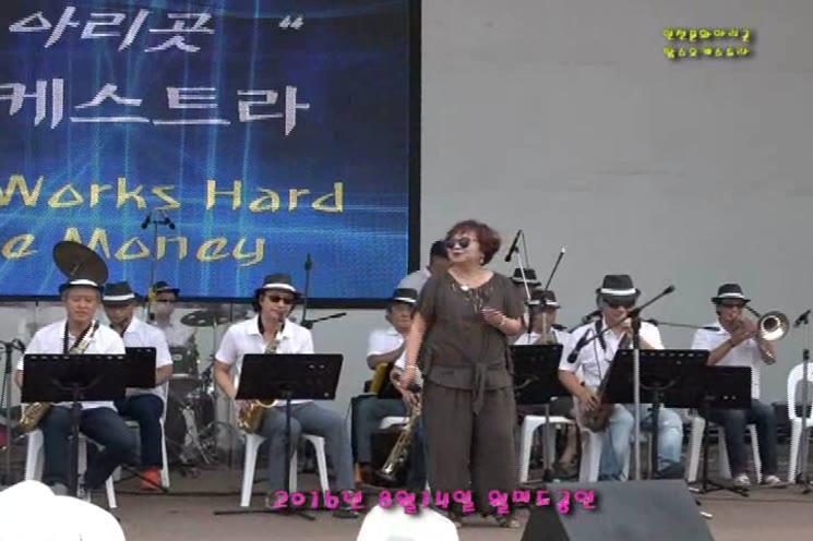 문호근_인천문화아리곳팝스오케스트라DEMO