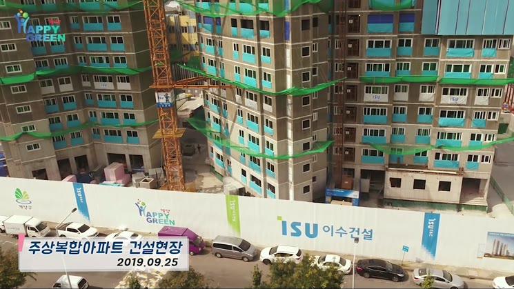 계양구 주상복합아파트 건설현장