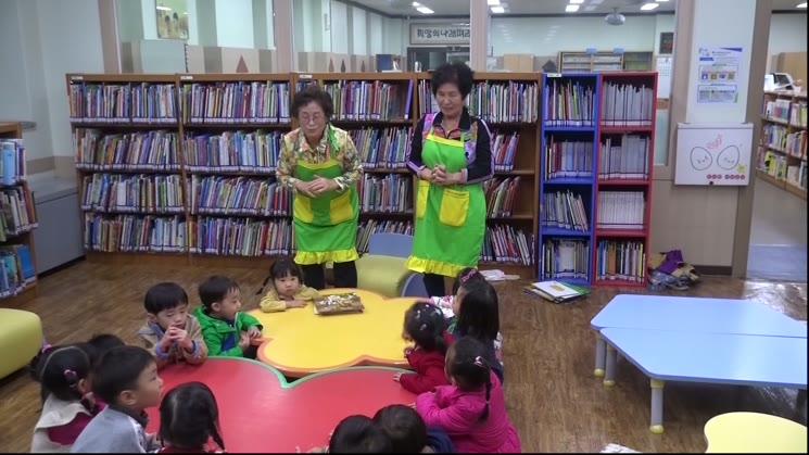 책 읽어주는 TV 연수도서관 1